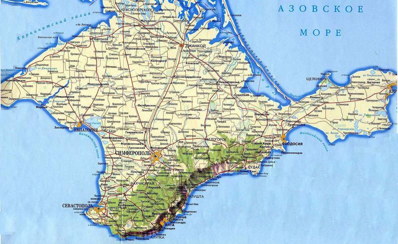 косметика оптом в Крыму