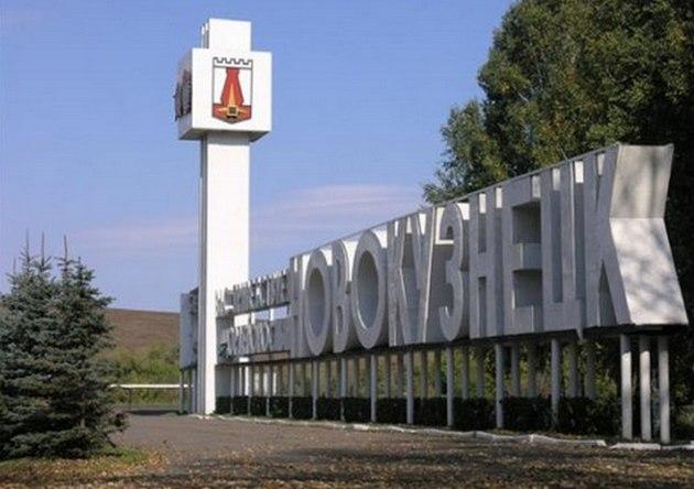 купить Эль Коразон в Новокузнецке, EL Corazon Новокузнецк