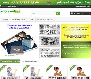 Эль Коразон купить в Витебске, EL Corazon Витебск, EL Corazon Беларусь