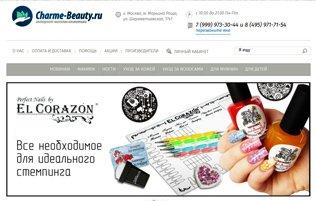 Эль Коразон купить в Москве, EL Corazon Москва, Интернет-магазин Charme-Beauty.ru