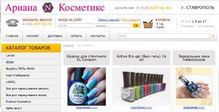 Эль Коразон купить в Красноярске, EL Corazon Ккрасноярск
