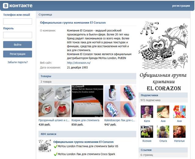 Эль Коразон купить в Москве, EL Corazon Москва, Интернет-магазин EL Corazon